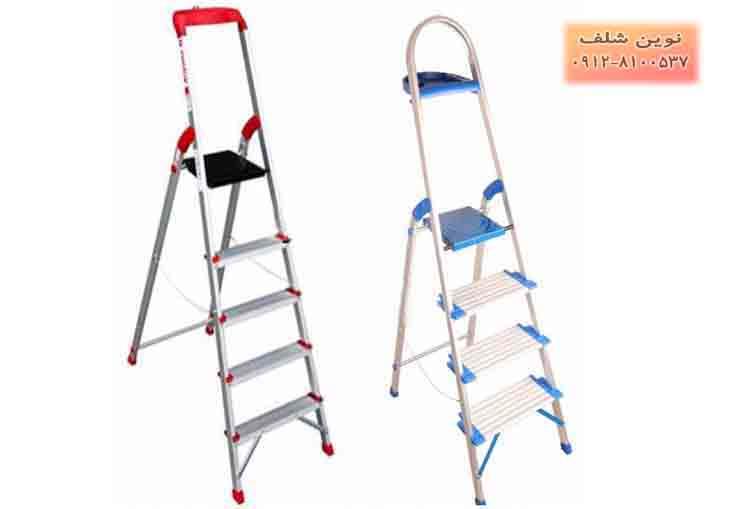 نردبان خانگی آلمینیومی