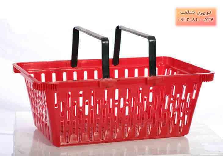 سبد خرید فروشگاهی پلاستیکی
