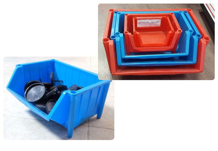 پالت یا جای ابزار پلاستیکی